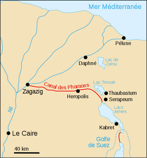 Canal des Pharaons